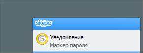 Вести.net новые карты Nokia и легкий способ взломать Skype. образец анкеты